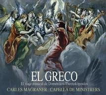 EL GRECO: EL VIAJE MUSICAL DE DOMÉNIKOS THEOTOKÓPOULOS