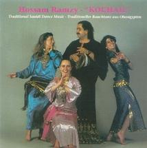 KOUHAIL: TRADITIONAL SAAIDI DANCE MUSIC