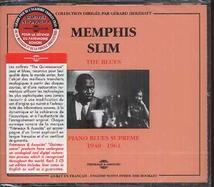 THE QUINTESSENCE: PIANO BLUES SUPREME 1940-1961