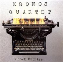 KRONOS - SHORT STORIES