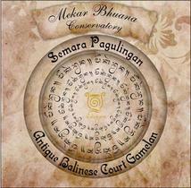 SEMARA PAGULINGAN. ANTIQUE BALINESE COURT GAMELAN
