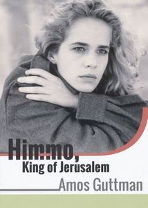 HIMMO, KING OF JERUSALEM