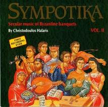 SYMPOTIKA VOL.II: SECULAR MUSIC OF BYZANTINE BANQUETS