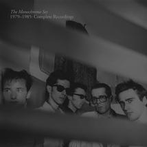 1979-1985 : COMPLETTE RECORDINGS