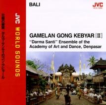 GAMELAN GONG KEBYAR (II)