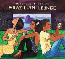 BRAZILIAN LOUNGE (2)