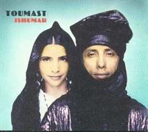 ISHUMAR