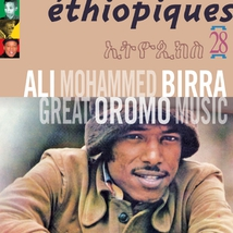 ETHIOPIQUES 28: GREAT OROMO MUSIC