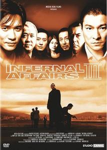 INFERNAL AFFAIRS - 3