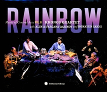 MUSIC OF CENTRAL ASIA VOL.8: RAINBOW