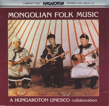 MONGOLIAN FOLK MUSIC