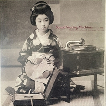 SOUND STORING MACHINES. THE FIRST 78RPM RECORDS FROM JAPAN