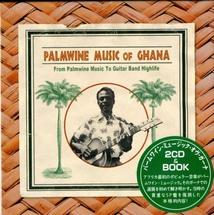 PALMWINE MUSIC OF GHANA