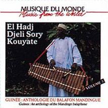 GUINEE: ANTHOLOGIE DU BALAFON MANDINGUE, VOLUME 3