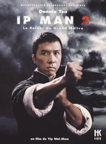 IP MAN - 2
