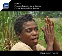 CONGO: FEMMES PYGMÉES DE LA SANGHA