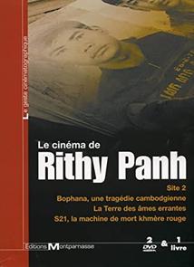 LE CINÉMA DE RITHY PANH - COFFRET DVD
