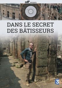 LE MONDE DE JAMY - DANS LE SECRET DES BÂTISSEURS