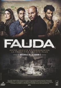 FAUDA - 2