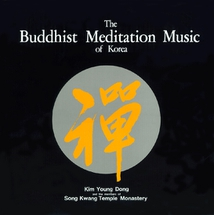 THE BOUDDHIST MEDITATION MUSIC OF KOREA