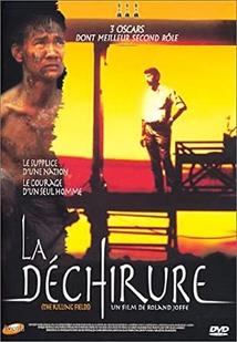 LA DÉCHIRURE