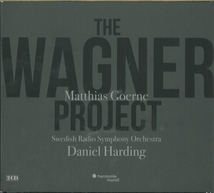 WAGNER PROJECT