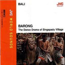 BALI: BARONG, THE DANCE DRAMA OF SINGAPADU VILLAGE
