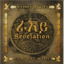REVELATION PART II:THE FRUIT OF LIFE