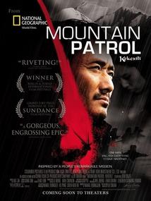 MOUNTAIN PATROL (LA PATROUILLE SAUVAGE)