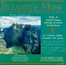 BYZANTINE MUSIC VOL. 9: PSAUMES DE DAVID