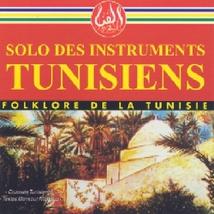 SOLO DES INSTRUMENTS TUNISIENS