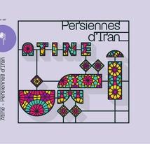 PERSIENNES D'IRAN
