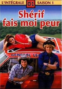SHERIFF FAIS-MOI PEUR - 1/1