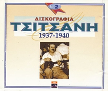 DISKOGRAPHIA TSITSANI 2: 1937-1940