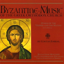 BYZANTINE MUSIC VOL. 1: HYMNS OF THE VESPERS AND THE MATINS