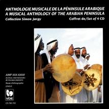 ANTHOLOGIE MUSICALE DE LA PÉNINSULE ARABIQUE