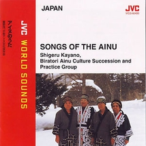 SONGS OF THE AINU