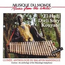 GUINEE: ANTHOLOGIE DU BALAFON MANDINGUE, VOLUME 1