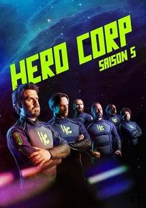 HERO CORP - 5