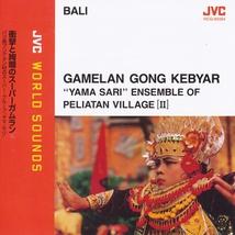 GAMELAN GONG KEBYAR II