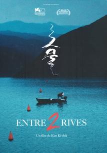 ENTRE 2 RIVES
