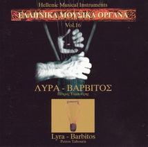 HELLENIC MUSICAL INSTRUMENTS VOL. 16: LYRA-BARBITOS