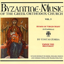 BYZANTINE MUSIC VOL. 5: HYMNS OF VIRGIN MARY