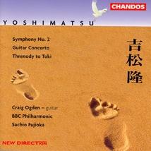 "SYMPHONIE 2 ""AT TERRA"" / CONCERTO GUITARE / THRENODY"