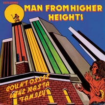 MAN FROM HIGHER HEIGHTS (RÉÉDITION)