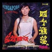 SINGAPORE A-GO-GO VOL.1