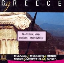 GRÈCE: MUSIQUE TRADITIONNELLE