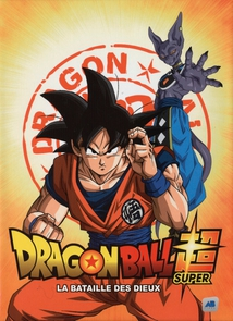 DRAGON BALL SUPER - 1
