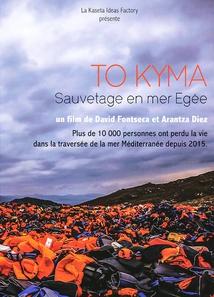 TO KYMA - SAUVETAGE EN MER ÉGÉE