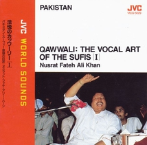 QAWWALI: THE VOCAL ART OF THE SUFIS (I)
